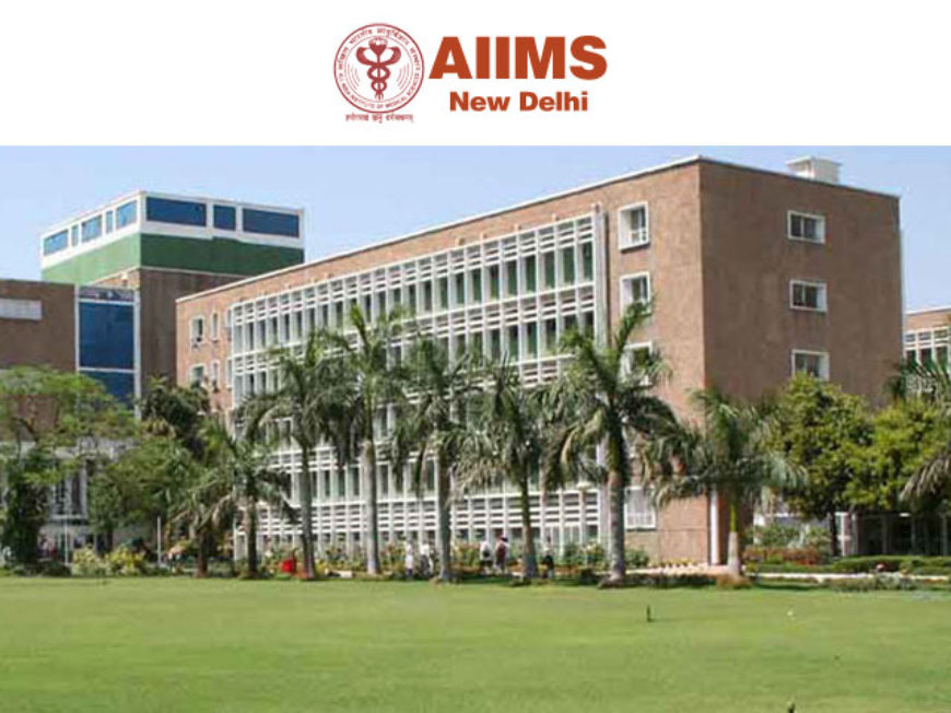 "Indian Premier Medical Institute ""AIIMS"" Invites Our Neuro Physiotherapist Dr.Prabhu MPT(Neuro) For Back Pain & Neck Pain Radiology Lecture"