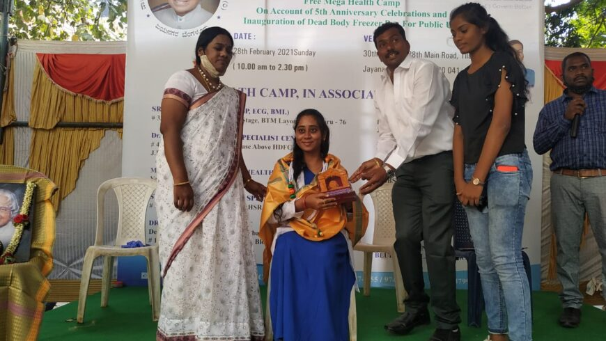 Mega Health Camp – Steadfast Physiotherapy